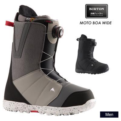 21-22 2022 BURTON バートン MOTO BOA WIDE モトボアワイド スノーボード ブーツ メンズ