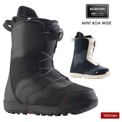 21-22 2022 BURTON バートン MINT BOA WIDE ミントボアワイド スノーボード ブーツ レディース ウーメンズ