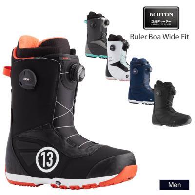 早期予約 2021 BURTON バートン RULER BOA WIDE FIT ルーラーボアワイドフィット スノーボード ブーツ メンズ