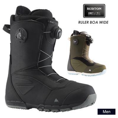 21-22 2022 BURTON バートン RULER BOA WIDE ルーラーボアワイド スノーボード ブーツ メンズ