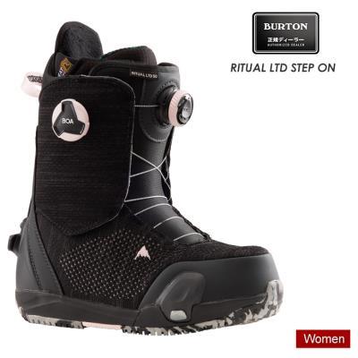 早期予約 21-22 2022 BURTON バートン RITUAL LTD STEP ON リチュアルリミテッドステップオン スノーボード ブーツ レディース ウーメンズ