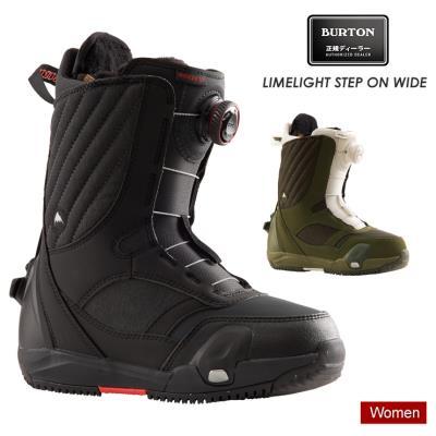 早期予約 21-22 2022 BURTON バートン LIMELIGHT STEP ON WIDE ライムライトステップオンワイド スノーボード ブーツ レディース ウーメンズ