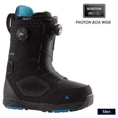 21-22 2022 BURTON バートン PHOTON BOA WIDE フォトンボアワイド スノーボード ブーツ メンズ