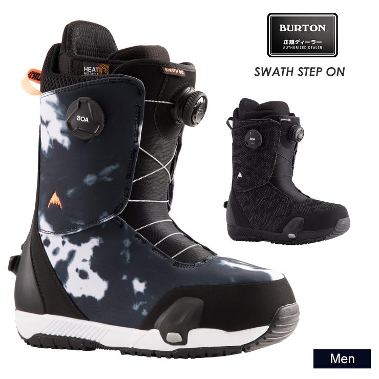 早期予約 21-22 2022 BURTON バートン SWATH STEP ON スワースステップオン スノーボード ブーツ メンズ