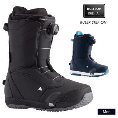 早期予約 21-22 2022 BURTON バートン RULER STEP ON ルーラーステップオン スノーボード ブーツ メンズ