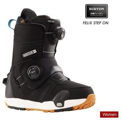 早期予約 21-22 2022 BURTON バートン FELIX STEP ON フェリックスステップオン スノーボード ブーツ レディース ウーメンズ