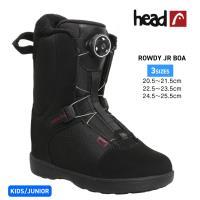 HEAD ヘッド キッズ ブーツ ROWDY JR BOA ボア スノーブーツ スノーボード ジュニア ユース 子供【JSBCスノータウン】