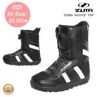ZUMA ツマ キッズ スノーボードブーツ NOVICE TGF ダイヤル式 スノーブーツ スノーボード ジュニア ユース 子供