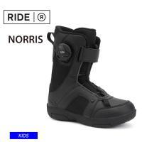 早期予約 21-22 2022 RIDE ライド NORRIS BLACK 2  ボアブーツ キッズ ブーツ  ジュニア 子供 スノーボード