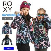 早期予約 21-22 ROXY ロキシー JET SKI GIRL JK ジャケット スノーボード スキー ガールズ