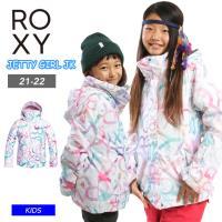 早期予約 21-22 ROXY ロキシー ROXY JETTY GIRL JK ジャケット スノーボード スキー ガールズ