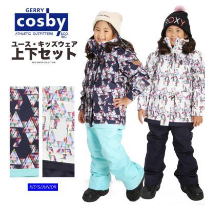 COSBY ウェア
