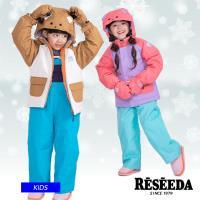 20-21 RESEEDA レセーダ スノーボードウェア スキーウェア 上下セット TODDLER SUIT RES53301 ジャケット パンツ キッズ ジュニア 子供