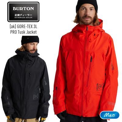 20-21 BURTON バートン [ak] GORE-TEX 3L PRO TUSK JACKET ゴアテックス タスクジャケット 男性用 スノーボード スノボー ウエア
