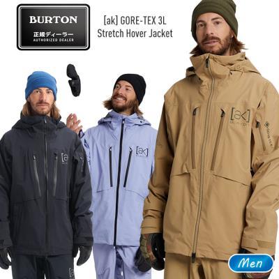 20-21 BURTON バートン [ak] GORE-TEX 3L STRETCH HOVER JACKET ゴアテックスストレッチホバージャケット 男性用 スノーボード スノボー ウェア