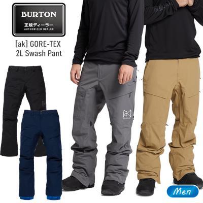 20-21 BURTON バートン [ak] GORE-TEX 2L Swash Pant ゴアテックス スウォッシュパンツ 男性用 スノーボード ウエア スノボー