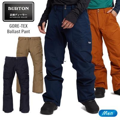 20-21 BURTON バートン GORE-TEX Ballast Pant ゴアテックス バラストパンツ 男性用 スノーボード ウエア スノボー スキーウェア