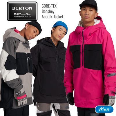 20-21 BURTON バートン GORE-TEX Banshey Anorak Jacket ゴアテックス アノラックジャケット スノーボード ウェア メンズ スノボー