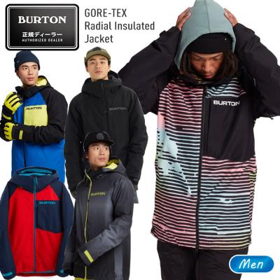 20-21 BURTON バートン GORE-TEX Radial Insulated Jacket ゴアテックス ラディカルジャケット スノーボード ウェア メンズ スノボー