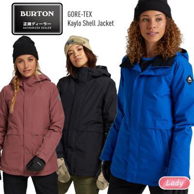 20-21 BURTON バートン Women's GORE-TEX KAYLO SHELL JACKET ゴアテックス ケイロシェルジャケット 女性用 スノーボード スノボー ウェア