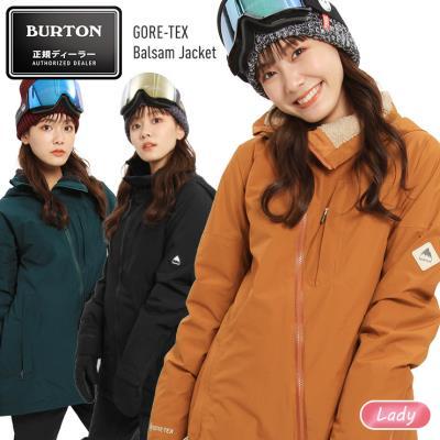 20-21 BURTON バートン Women's GORE-TEX Balsam Jacket ゴアテックス バルサムジャケット 女性用 スノーボード スノボー ウェア