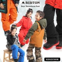 20-21 BURTON バートン キッズ ウェア Boys' Barnstorm Pant パンツ スノーウェア スノーボード スキー 子供 ボーイズ【JSBCスノータウン】