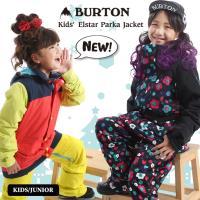 20-21 BURTON バートン キッズ ウェア Kids' Elstar Parka Jacket ジャケット スノーウェア スノーボード スキー 子供 ガールズ【JSBCスノータウン】