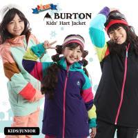 20-21 BURTON バートン キッズ ウェア Kids' Hart Jacket ジャケット スノーウェア スノーボード スキー 子供 ガールズ【JSBCスノータウン】