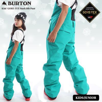 20-21 BURTON バートン キッズ ウェア Kids' GORE-TEX Stark Bib Pant ゴアテックス ビブパンツ スノーウェア スノーボード スキー 子供 【JSBCスノータウン】