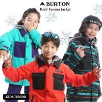 20-21 BURTON バートン キッズ ウェア Kids' Uproar Jacket ジャケット スノーウェア スノーボード スキー 子供 ボーイズ【JSBCスノータウン】