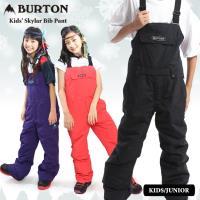 20-21 BURTON バートン キッズ ウェア Kids' Skylar Bib Pant ビブパンツ スノーウェア スノーボード スキー 子供【JSBCスノータウン】