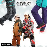 20-21 BURTON バートン キッズ ウェア Kids' Exile Cargo Pant パンツ スノーウェア スノーボード スキー 子供 スノボウェア【JSBCスノータウン】
