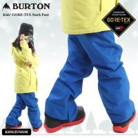 20-21 BURTON バートン キッズ ウェア Kids' GORE-TEX Stark Pant ゴアテックス パンツ スノーウェア スキーウェア【JSBCスノータウン】