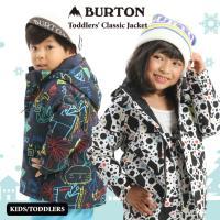 20-21 BURTON バートン トドラー ウェア Toddlers' Classic Jacket ジャケット スノーウェア スノーボード スキー 子供 キッズ【JSBCスノータウン】