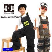 早期予約 21-22 DC ディーシー ROADBLOCK YOUTH BIB スノーボード キッズ ビブパンツ