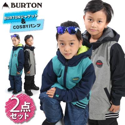 2点セット 19-20 BURTON ジャケット 特価 パンツ 上下セット キッズ スノボウェア スノーウェア ジュニア 子供 【JSBCスノータウン】