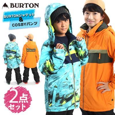2点セット 19-20 BURTON ジャケット 特価パンツ 上下セット キッズ スノーウェア スノボウェア ジュニア 子供【JSBCスノータウン】