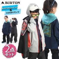 【お得な2点セット】BURTON コーチジャケット Ripton Coaches System Jacket パンツ COSBY キッズ スノーウェア スノボウェア ジュニア【JSBCスノータウン】