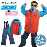 早期予約【お得な2点セット】2022 バートン Kids' Gameday Jacket + COSBY パンツ上下セット キッズ スノーウェア