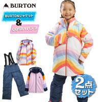 早期予約【お得な2点セット】2022 バートン Kids' Hart Jacket + COSBY パンツ上下セット キッズ スノーウェア