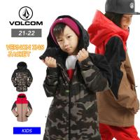早期予約 21-22 VOLCOM ボルコム VERNON INS JKT ジャケット スノーボード ボーイズ ガールズ