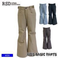 早期予約 21-22 オンヨネ RSD urban outfitters スノーボードウェア スキーウェア KID'S BASIC PANTS パンツ キッズ ジュニア 子供