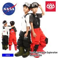 【早期予約販売】21-22 686 シックスエイトシックス Youth Exploration Exploration Insulated Bib ビブパンツ スノーボード スノーウェア