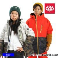 【早期予約販売】21-22 686 シックスエイトシックス Youth Hydra Insulated Jacket ジャケット  スノーボード