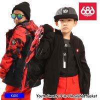 【早期予約販売】21-22 686 シックスエイトシックス Youth Smarty 3-in-1 Insulated Jacket ジャケット  スノーボード スノーウェア