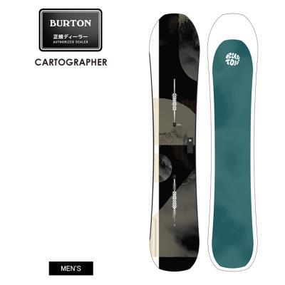 早期予約 21-22 2022 BURTON バートン CARTOGRAPHER カルトグラファー スノーボード 板 メンズ