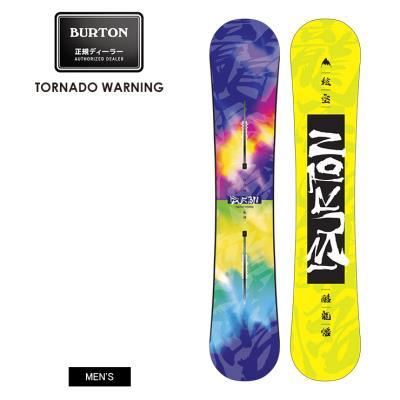 早期予約 21-22 2022 BURTON バートン TORNADO WARNING トルネードワーニング スノーボード 板 メンズ