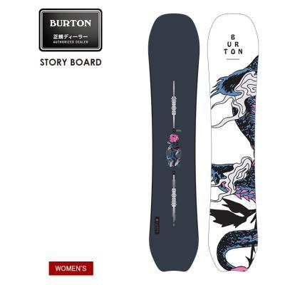 早期予約 21-22 2022 BURTON バートン STORY BOARD ストーリーボード スノーボード 板 ウーメンズ