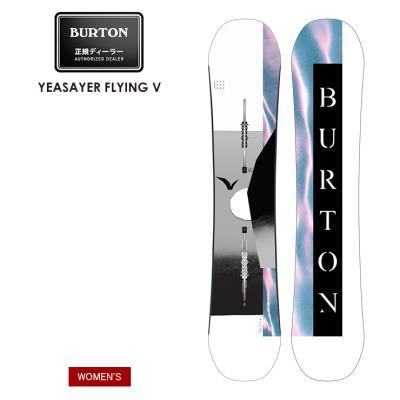 早期予約 21-22 2022 BURTON バートン YEASAYER FLYING V イェーセイヤーフライングブイ スノーボード 板 ウーメンズ