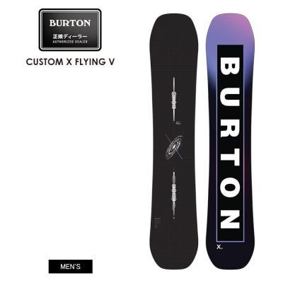 早期予約 21-22 2022 BURTON バートン CUSTOM X FLYING V カスタムエックスフライングブイ スノーボード 板 メンズ